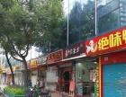 台江区省人民医院附近盈利旺铺转让