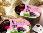 荣诚月饼团购价 汕头市区送货上门