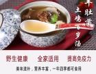 一碗百岁汤,喝出精彩与健康