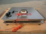 新疆1吨标准地磅,1M*1M不锈钢地磅,