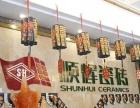 顺辉瓷砖19周年店庆活动