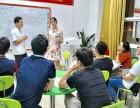 公明英语培训中心 成人英语 少儿英语专职外教课程