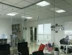国购B座写字楼 精装全新办公室 100平米 转让