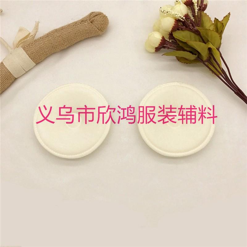欣鸿胸杯厂家供应超薄可洗防溢乳垫 圆形片装透气防漏海绵文胸垫