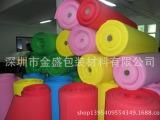 厂家直销环保全新料彩色发泡eva泡棉