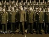 红海行动后开国元帅授勋1955回归 军人情怀持续热