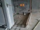 苏州吴中区苏苑卫生间改造防水 贴瓷砖 拆浴缸 做淋浴房