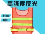 深圳市反光马甲厂家定制渔网单层反光背心定制可印字印logo