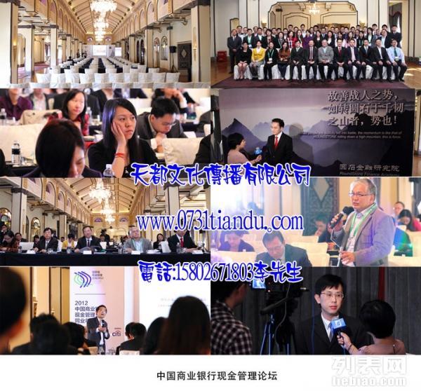 湖南摄像公司 湖南同学会 长沙沙同学聚会摄像摄影 活动策划