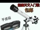 观星观月天文望远镜转让