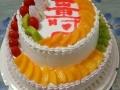 终于找到你!较实惠正规食品备案重庆生日蛋糕订购喜鹊来