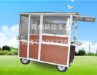 流动小吃车价格——划算的电动餐车就在新欣车业