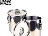 潮州密封桶ZD-DYT20批发不锈钢材质