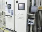 机动车尾气检测机构自动化检测线设备