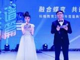 深圳礼服出租 深圳礼服年会表演服租赁 深圳服装租赁