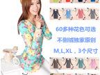 **2014冬季女装韩版长袖长款加绒加厚圆领T恤打底衫碎花大花