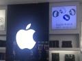 苹果手机可分期