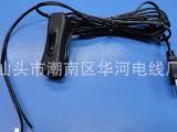 usb小台灯线 501按键开关 ,开关USB线,USB开关电源线