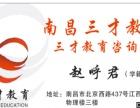 江西南昌2017年二级建造师考试报名培训通知