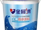 防水涂料代理环保水漆厂家直供JS聚合物水泥防水涂料批发