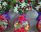 北京鲜花,水果,绿植,绿植租摆,园林绿化养抄