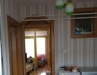 蚬河小区3楼76平3室2厅1卫精装双气家具家电齐全