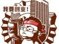 北京业务:资产评估报告及审计报告及无形资产增资报告及验资报告
