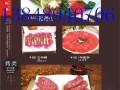 专业韩国烧烤师傅 大型自助餐烤肉师傅