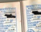 埃及商务签证在哪里能办理