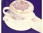 研磨时光咖啡馆 杭州研磨时光咖啡馆招商加盟