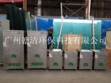 广州德清冷却塔循环水在线吸垢装置