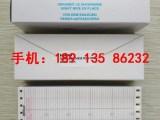 横河记录仪SR10000u纸9565AW色带B9901AX