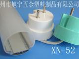 供应LED日光灯铝合金配件;PC罩;LED灯具外壳;1/3T8外