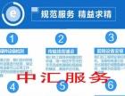 贵阳市事业单位、企业、酒店、商户、个人用户IT外包