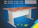 广州阅览桌 图书馆阅览室公司职员会议钢木组合办公桌现货供应