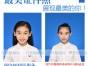 北京完美证件照 - 北京仟仟照相馆