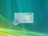 潍坊oa管理系统oa办公自动化软件OA软件工作流定制