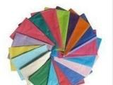 彩色手工纸