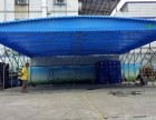 湖南定制厂房装货伸缩挡雨蓬汽车车棚大排档推拉雨篷