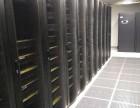 IDC服务器,IDC服务公司,极云天下