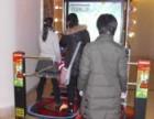 南京科技3D游戏设备vr出租充气城堡出租六一抓娃娃机租赁