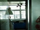 延凤小区 3室2厅1卫