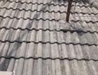 泰安防水补漏承接卫生间 屋面 墙体 车库 楼体等防水堵漏工程