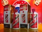 天津回收茅台酒空瓶,哪里有回收茅台酒空瓶