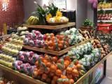 月入4K不如开家水果生鲜超市