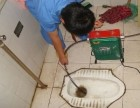丹阳疏通下水道马桶 清理化粪池 改装下水管