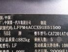 2007款马自达62.0L 自动豪华型