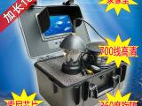 S815DVR 高清700线360度旋转水下摄像机 摄像头修井探