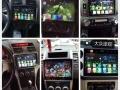 各种专车专用大屏安卓导航
