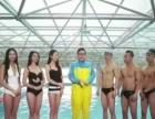 御锦湾较近的恒温游泳馆搞活动啦